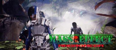 Mass Effect Andromeda полное прохождение