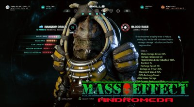 Система профилей в Mass Effect Andromeda поможет лучше адаптироваться к условиям схватки