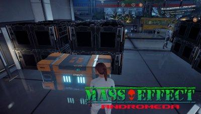 Как получить самое редкое оружие в Mass Effect Andromeda еще на старте