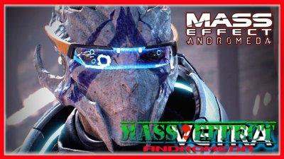 Описание прохождения миссии лояльности турианки Ветры Никс Mass Effect Andromeda