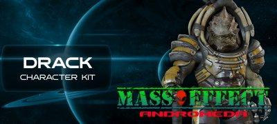 Описание прохождения миссии лояльности крогана Накмор Драка Mass Effect Andromeda