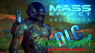 ME Andromeda - Будет ли DLC для игры или же нет?