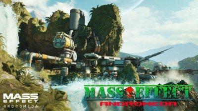 Изменение и задание в игре Mass Effect: Andromeda на выходные
