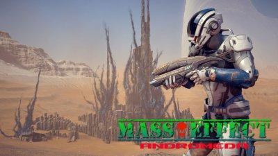Обновление в магазине и новые задания в Mass Effect Andromeda