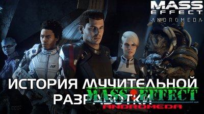 5 проблем Mass Effect: Andromeda, кроме анимации лиц